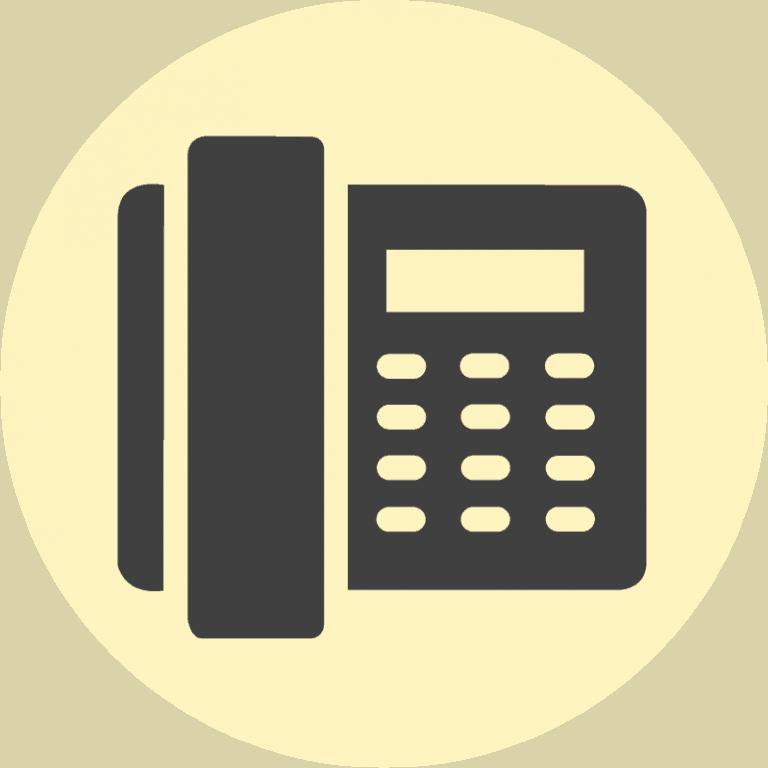 ระบบโทรศัพท์สำนักงาน หน้าหลัก                                                                                         WIFI              LAN 1 768x768